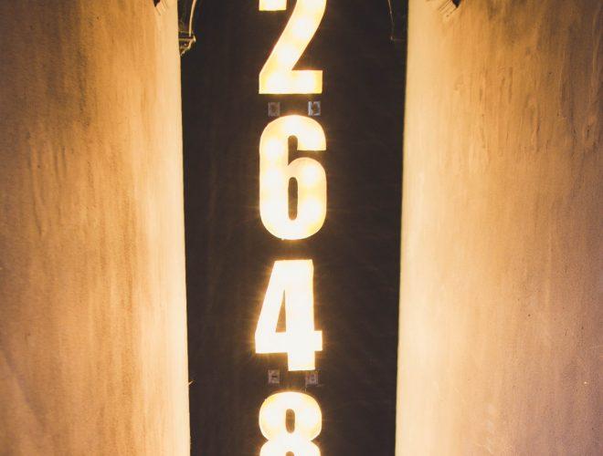 2648 Entrance